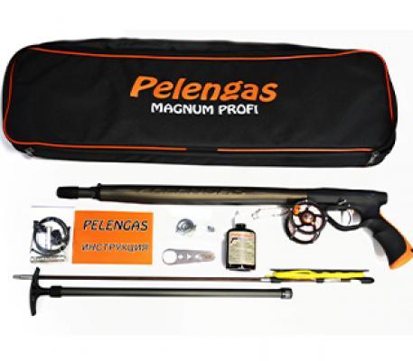 Pelengas Magnum PROFI55
